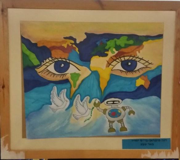 הציור הזוכה בתחרות הארצית