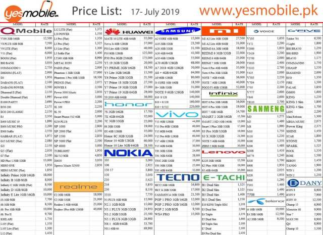 17-july-yes-mobile-price-list-pakistan