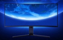 Xiaomi Gaming monitor with 165Hz refresh price and 30,000mAh Mi Energy Financial institution three to launch in China quickly
