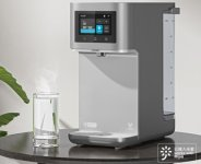 Xiaomi crowdfunds the Viomi Instant Hot Water Dispenser with a front display