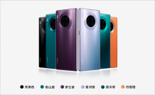 Huawei Mate 30E Pro 5G powered by a Kirin 990E SoC launched