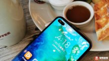Honor V40 likely to offer highest touch sampling rate