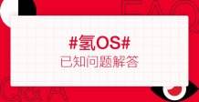 OnePlus answers the questions on major HydrogenOS 11 bugs via Q&A