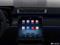 Huawei HMS for Cars will soon arrive in BYD Han series sedans