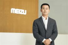 Meizu appoints Huang Zhipan as the new CEO replacing Huang Zhang