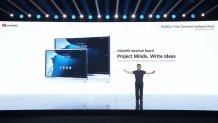 Huawei launches the IdeaHub Board smart screen aimed at smart education and offices