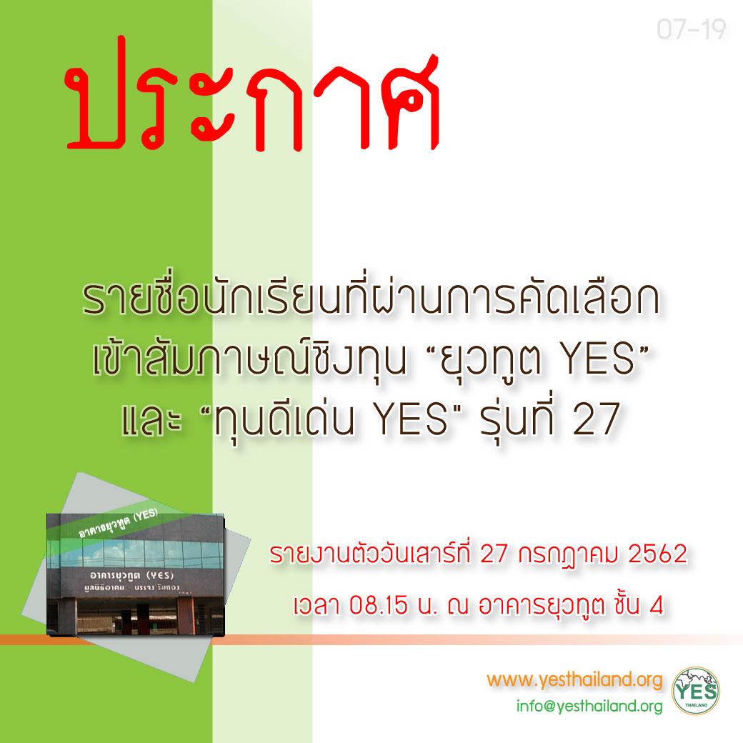 Line_rich-87