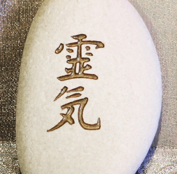 Reiki caractères japonais
