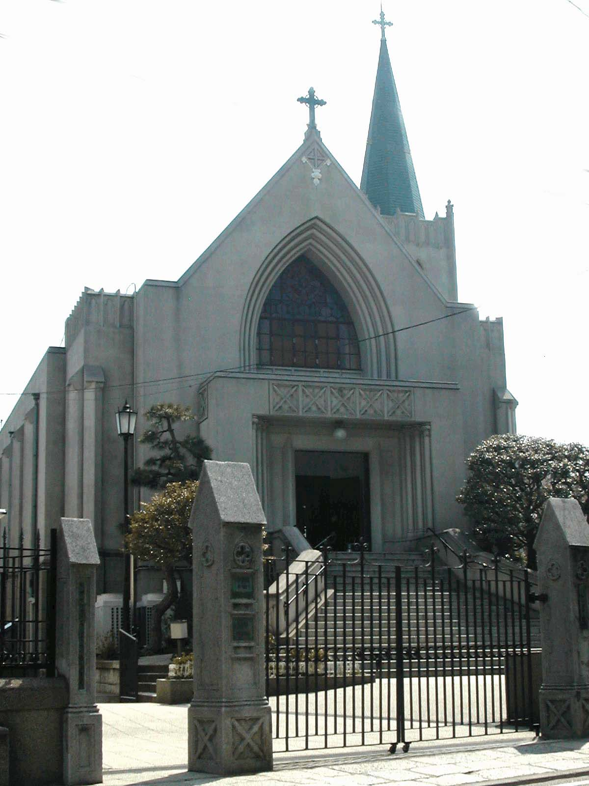 Image result for yamate catholic church
