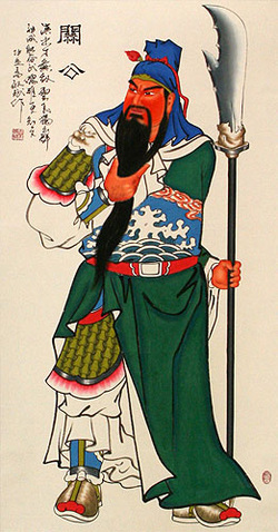 Guan Yu with his kwan do