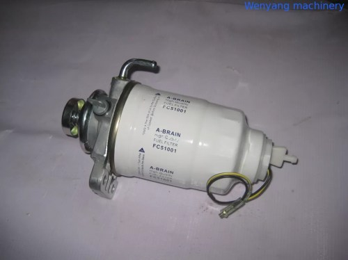 small resolution of fuel filter housing assembly