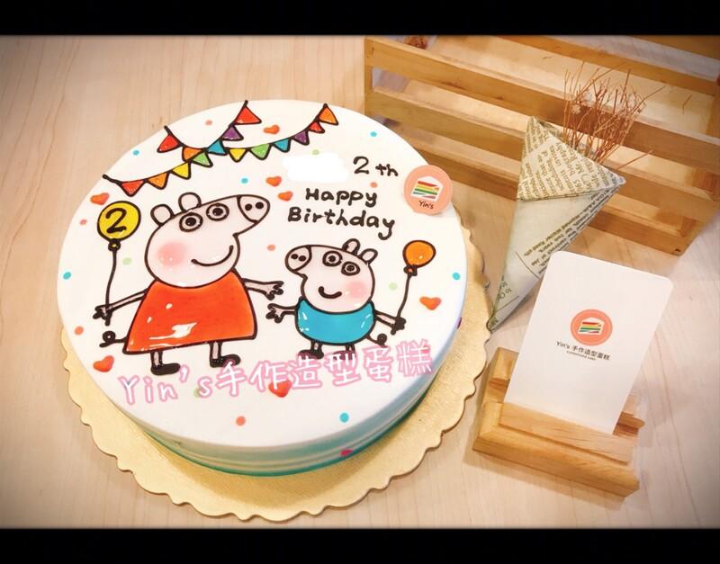 YIN'S手作造型蛋糕-高雄造型蛋糕 - 首頁