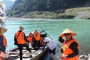 Kumano Boat trip