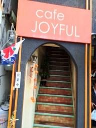 Cafe Joyful entrance Shingu