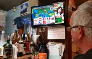 Blog Tokyo Sake bar