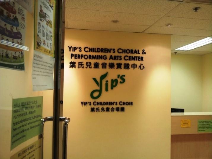 Tsim Sha Tsui CC Yip's Children's Choir Courses