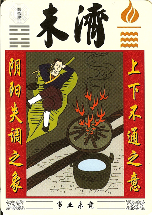 I Ching Tarot