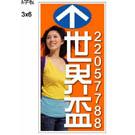 指示牌,廣告立牌,廣告告示牌-翌裕印刷廠