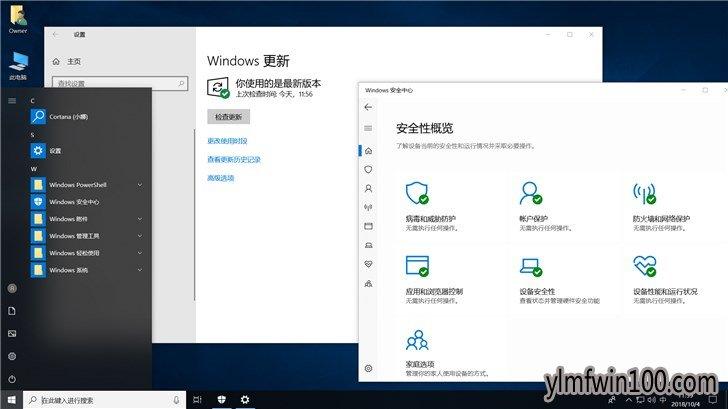 最新版Windows 10 1809專業版系統下載及安裝 - 雨林木風Win10系統下載官網
