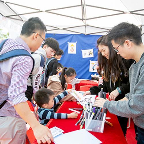 「我承諾」行動   香港中華基督教青年會