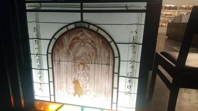 s_フランダースの犬のステンドグラス.JPG