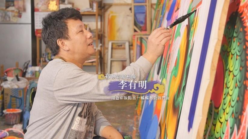 P0101_李有明_01