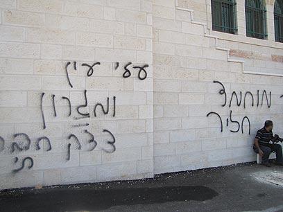 כתובות על המסגד בכפר קוסרה (צילום: סלמה א-דבעי, בצלם)