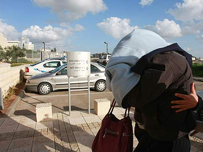 A suspect in the repeated rape of a girl from Northern Israel