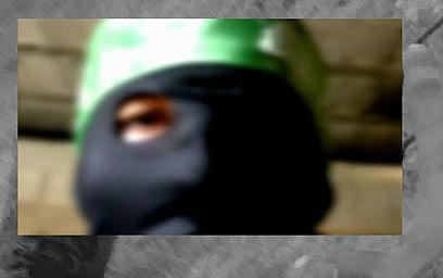 מתוך הסרטון