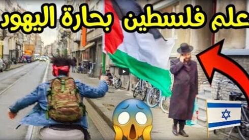 """""""Volvimos locos a los judíos"""". Adam y Amjad Saleh."""