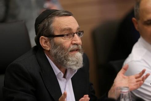 El parlamentario Moshe Gafni, líder del Judaísmo Unido de la Torá.