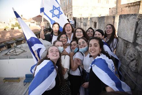 Israel y Estados Unidos concentran más del 80% de la población judía mundial.