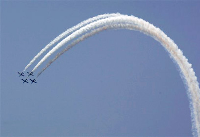 Airshow in progress to celebrate Israel's 60th anniversary