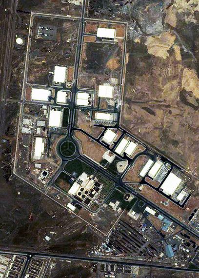 """המתקן הגרעיני בנתנז. שימוש גם במל""""טים (צילום: AP)"""