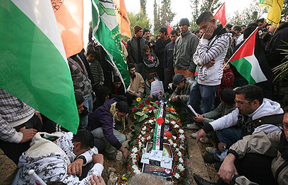 Funeral of martyr Jawaher Abu Rahmah, Jan 2011