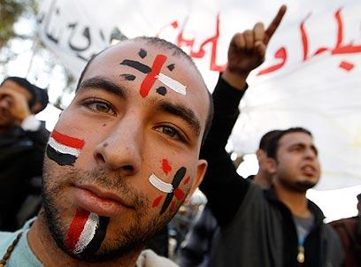 Copt protestor