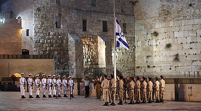 Yom Hazikaron Service at the Kotel