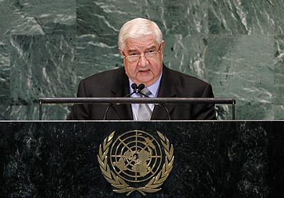 Al-Moallem