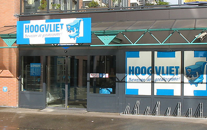 גם מחרימה. רשת HOOGVLIET (צילום: M.M.Minderhoud)