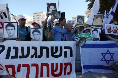 מפגינים נגד שחרור האסירים. ירושלים, הבוקר (צילום: גיל יוחנן)