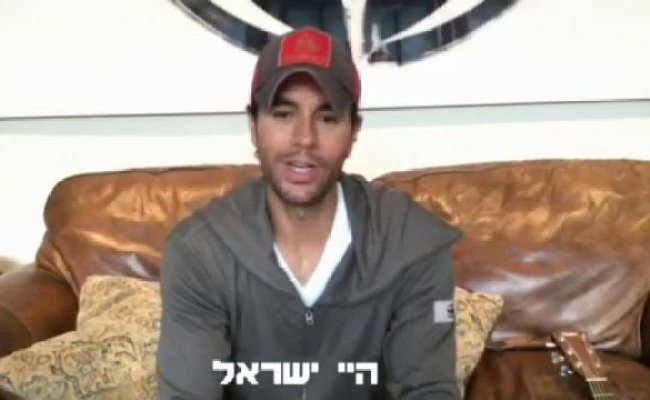 Enrique Iglesias To Play 2 Shows In Israel