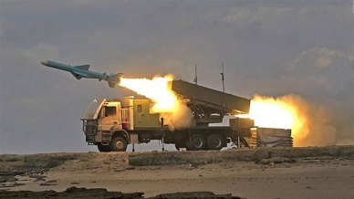 Image result for iranian missiles