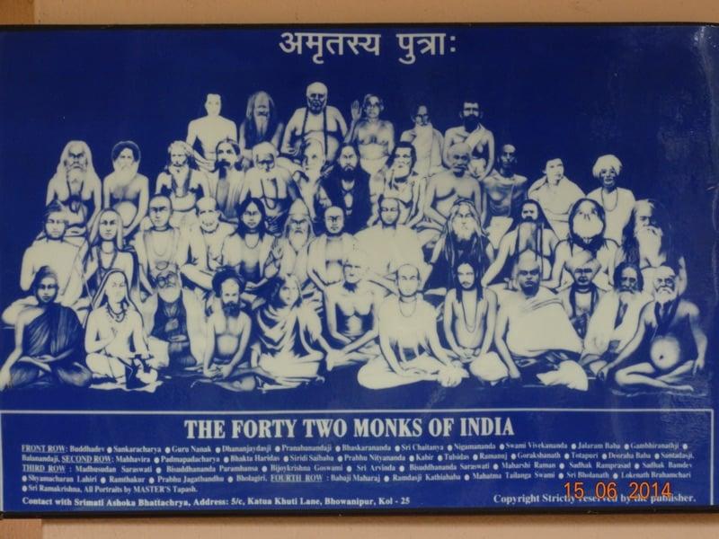 Hariharananda Ashram - Puri nell'Orissa | i 42 Monaci dell'INDIA piu' famosi.