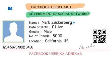 Link your Aadhar card to Facebook account soon