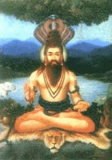 Yoga Siddha Patanjali taught the path of yoga, Yoga Marg