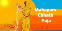 Mahaparv Chhath Puja, The Festival Dedicated to God Sun