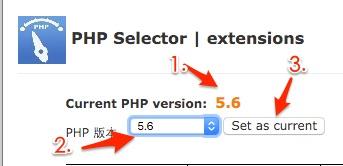 cPanel更改PHP版本