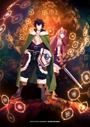 The Rising of The Shield Hero art