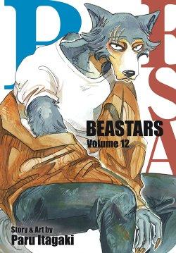 BEASTARS Vol. 12 cover
