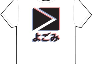 Nippon 3D